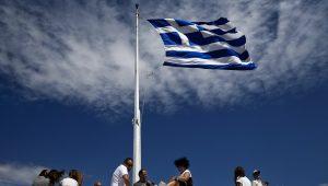 Grécia retorna ao mercado de dívida, com emissão de 3 bilhões de euros