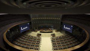 Câmara tem sessões agendadas, mas deputados querem férias