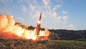 EFE/Ministério da Defesa da Coreia do Sul