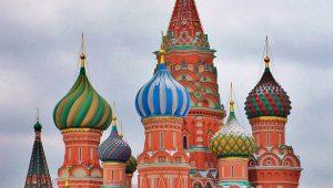 Bem vindo a Moscou! A capital do maior país do mundo