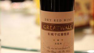 Será que a China sabe produzir vinhos?