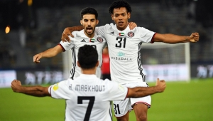 """Romarinho diz que enfrentar Real Madrid é """"muito importante para os Emirados Árabes"""""""
